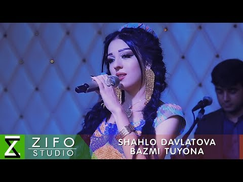 Шахло Давлатова - Базми Туёна | Shahlo Davlatova - Bazmi Tuyona