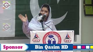 Heart Touching Speech of Student Girl from City Colege