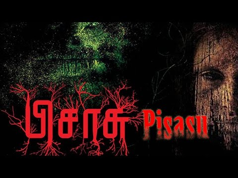 new tamil movies 2015 - Pisaasu | tamil movies 2015 full movie new releases