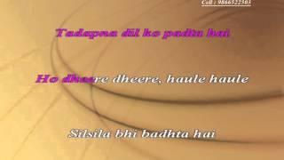 Tere naina bade khatil - Jai Ho - Karaoke