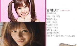Japanese Best AV Idols ~
