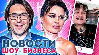 Фото Заворотнюк на ток-шоу // Сколько зарабатывают звезды // Алибасов станет папой // Новости шоу-бизнеса