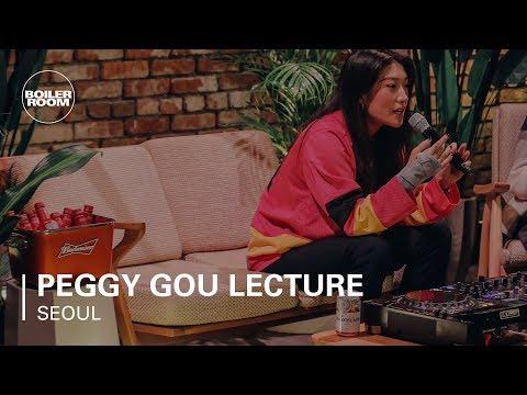 Peggy Gou Boiler Room BUDx Seoul Lecture