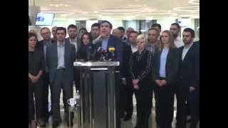 Ультиматум Саакашвили Порошенко 11 апреля 2016 (50 оттенков либерального) :