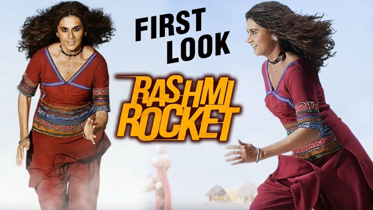 Rashmi Rocket   Taapsee Pannu As Athlete Runner, FIRST Look Out   Akarsh  Khurana - YouTube