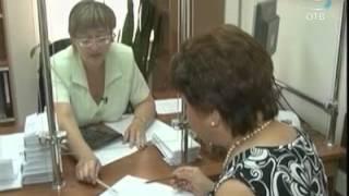 С 1 июля пенсионеров ожидает прибавка к пенсии