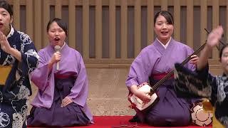 全国高校生伝統文化フェスティバル 2017 富山県南砺平高等学校