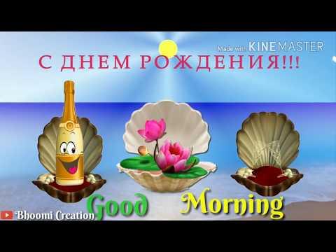 Beautiful Good Morning WhatsApp Wishes
