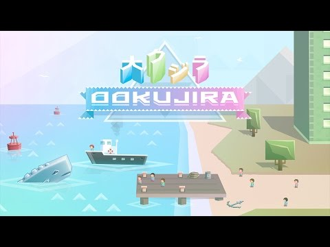 Ookujira - Android Trailer