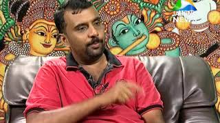 The View with V.C. Abhilash, Film Director   10.04.18   Jaihind TV