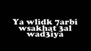 "Helala Boys - Chant 2011 : "" IERI OGGI DOMANI"""