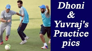 MS Dhoni, Yuvraj Singh practice for warm-up match: See amazing photos | Oneindia News