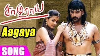 Saamurai - Aagaya Sooriyanai song