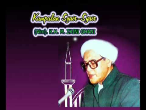 Syair Syair Keagamaan Oleh Guru KH. M. Zaini Abdul Ghani