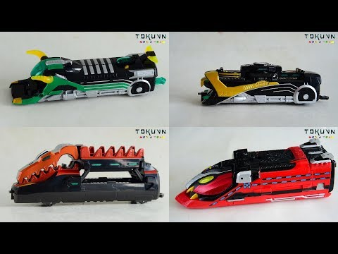 [TMT][391] DX Action Liner Series ZeroLiner - GaOhLiner - KingLiner! Kamen Rider Den-O! 仮面ライダー電王