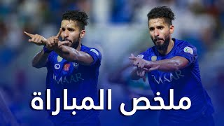 ملخص مباراة الاتفاق x الهلال 1-4   دوري كأس الأمير محمد بن سلمان   الجولة السادسة