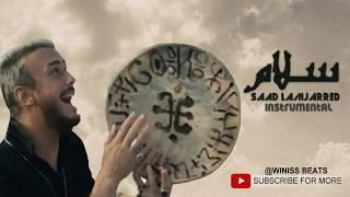 Saad Lamjarred - Salam (Instrumental by Winiss)سعد المجرد - سلام موسيقى