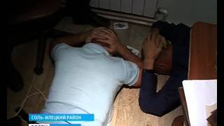 Оперативники госнаркоконтроля провели рейд в Соль-Илецке(http://gtrk-orenburg.ru Использование материалов канала без письменного разрешения ГТРК «Оренбург» запрещено., 2013-07-30T14:22:15.000Z)