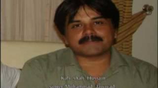 Kafi shah Hussain Sung by Mohammad Jawwad.flv