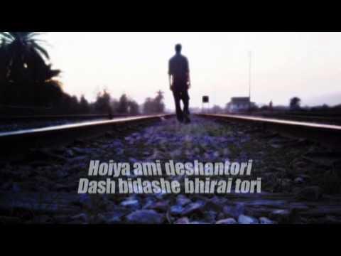 Ore Neel Doriya..((With Lyric ))..Pantho kana