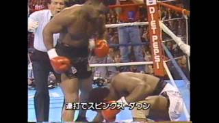 Mike Tyson VS Michael Spinks.