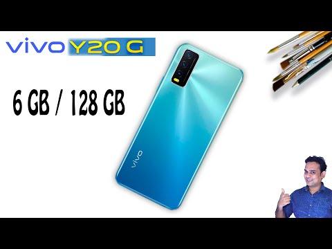 vivo y20g full specification in bengali - vivo y20g price - vivo y20g features