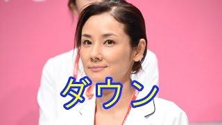 女優の吉田羊(年齢非公表)が体調不良でダウンし、主演する連続ドラマ...