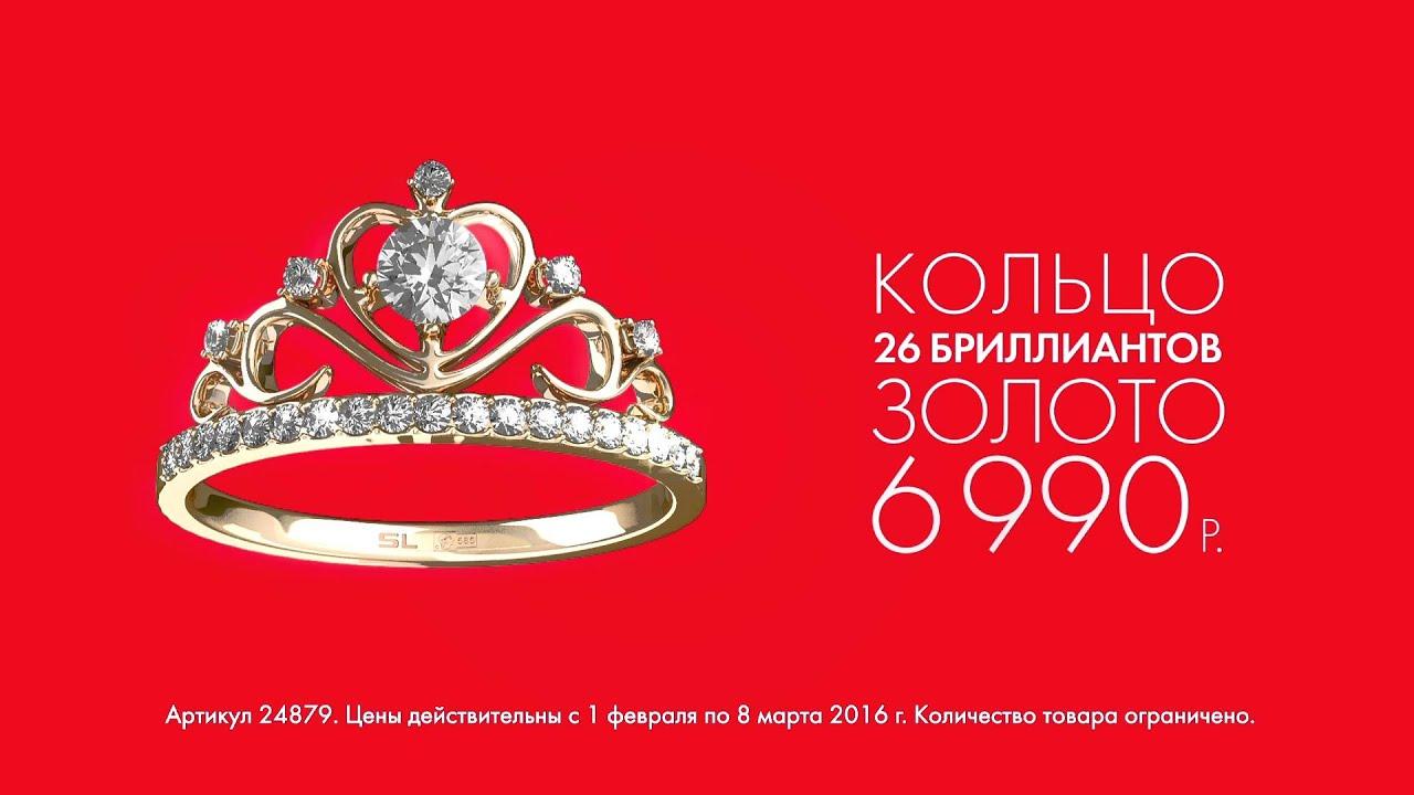 кольцо корона санлайт