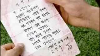 Video MV Get Karl Oh Soo Jung OST download MP3, 3GP, MP4, WEBM, AVI, FLV November 2017