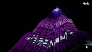 تغطية برج خليفة بشعار ولون قناة العربية