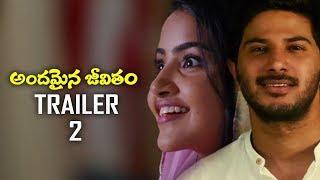 Telugutimes.net Andamaina Jeevitham Movie Trailer 2