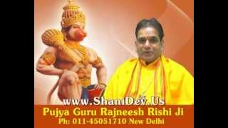 How See Our Third Eye ?  by Param Pujya Guru Rajneesh Rishi Ji