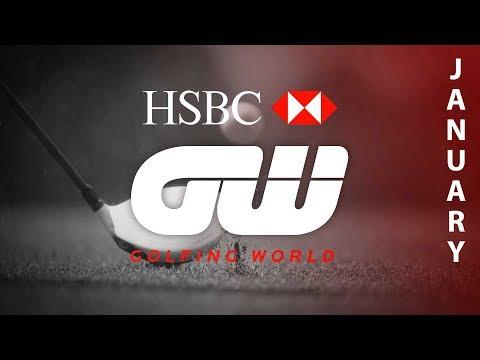 HSBC Golfing World – January 2017