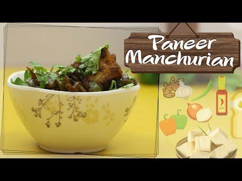 Paneer Manchurian Recipe | Tasty Indo Chinese Paneer Recipe | Indian Food Recipes