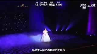 ミュージカル「エリザベート」韓国語 나는 나만의 것(私だけに)- 옥주현(オク・ジュヒョン)歌詞和訳