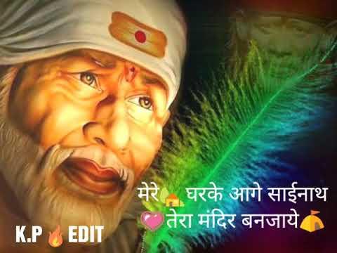 Whatsapp Status By Sai Baba Song Youtube