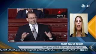 تباين مواقف الأحزاب السياسية التونسية تجاه حكومة «الشاهد»