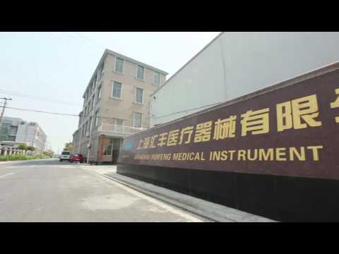 Shanghai Huifeng Medical Instrument Co., Ltd.