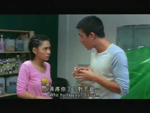 Edison Chen and Gillian Chung - You & I