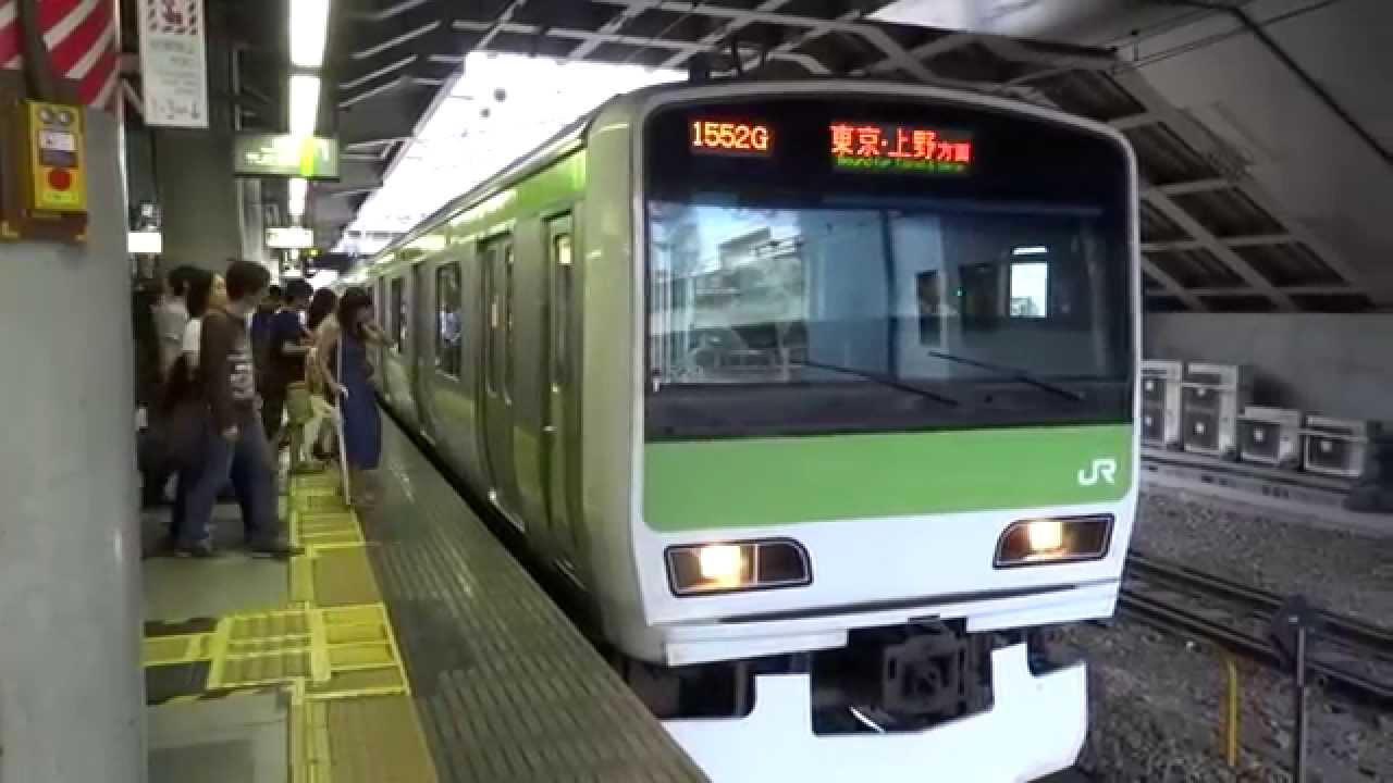 ミニ映像集 JR山手線と品川駅/JR Yamanote Line at Shinagawa/2014.09.06 - YouTube