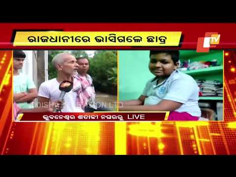 Drain Mishap In Bhubaneswar - Locals Recount How Heavy Water Current Washed Away A Boy
