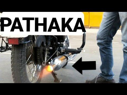 Download Youtube: Royal Enfield | Bullet 350 | Pathaka