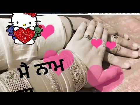 GAANI  Nikka Zaildar 2 By Ammy Virk Whatsapp Status Lyrics  Viva Video