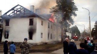 После мародёров в трущобу огневушка залетела