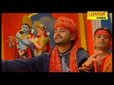 Dhanwani Yasoda Ke Lalnwa | धन्यवानी यशोदा के ललनवा | Ram Kumar Lakkha | Hindi Krishan Bhajan