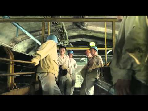 Black Coal, Thin Ice trailer