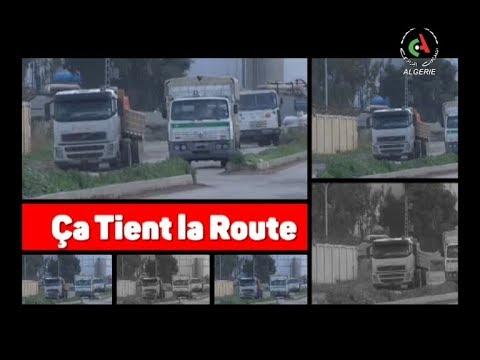 ça tient la route du 13-10-2019 Canal Algérie 🇩🇿