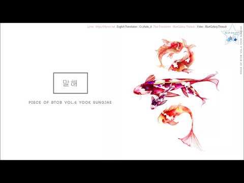 [THAISUB] 말해(Say It) - YOOK SUNGJAE(BTOB) : Piece of BTOB Vol. 6