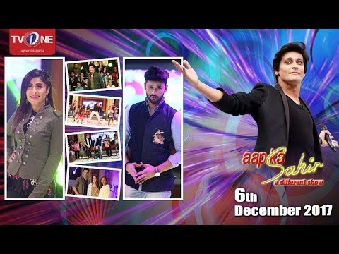Aap Ka Sahir - Morning Show - 6th December 2017 - Full HD - TV One