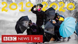 香港示威: 國安法通過 「攬炒」是出路嗎? 前線示威者回望過去一年的心路歷程